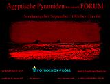 www.aegyptische-pyramiden.de: Originalstand 31.08.1999