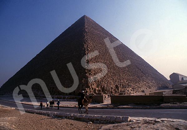 Cheops-Pyramide: Ecke, Bild-Nr. Grßansicht: 23b/8