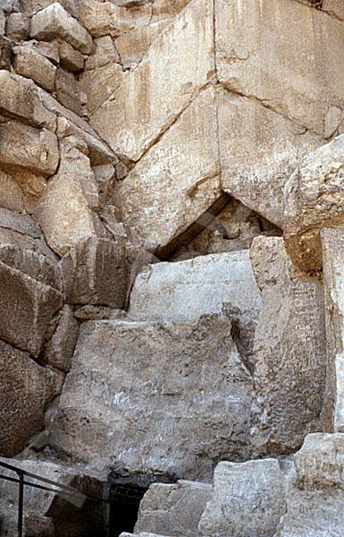 Cheops-Pyramide: Seite, Bild-Nr. Grßansicht: 20a/26