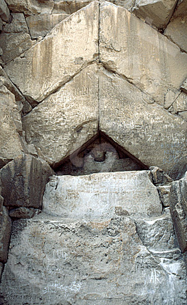 Cheops-Pyramide: Seite, Bild-Nr. Grßansicht: 20a/34