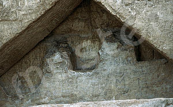 Cheops-Pyramide: Seite, Bild-Nr. Grßansicht: 20a/35