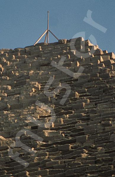 Cheops-Pyramide: Spitze / Pyramidion, Bild-Nr. Grßansicht: 20a/18