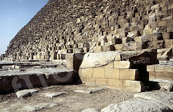Cheops-Pyramide: Umfassungs- / Temenosmauer, Bild-Nr. Grßansicht: 23a/2
