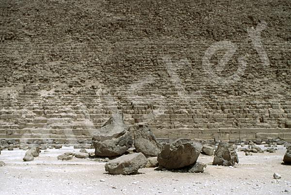 Chephren-Pyramide: Steinfragment, Bild-Nr. Grßansicht: 31a/19