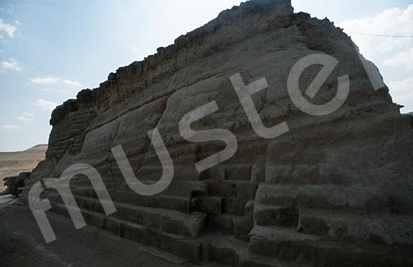 Grab der Chentkaus I.: Seite, Bild-Nr. Grßansicht: 50a/24