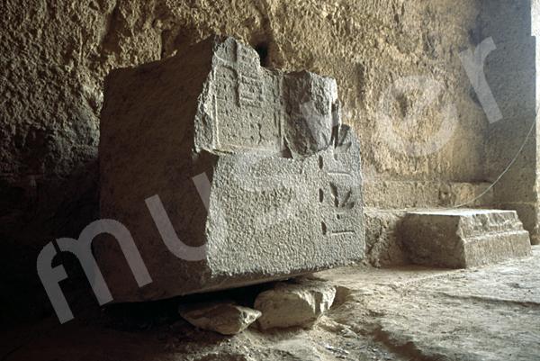 Grab der Chentkaus I.: Vor- / Königinnenkammer, Bild-Nr. Grßansicht: 55a/13