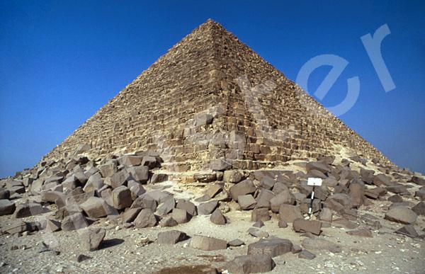 Mykerinos-Pyramide: Ecke, Bild-Nr. Grßansicht: 41a/19