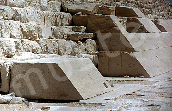 Pepi-I.-Pyramide: Seite, Bild-Nr. Grßansicht: 230a/3