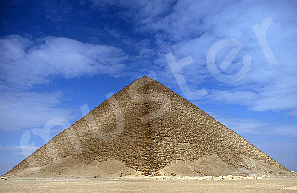 Rote Pyramide: Ecke, Bild-Nr. Grßansicht: 340a/39