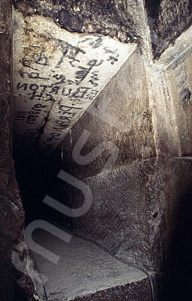 Rote Pyramide: Vor- / Königinnenkammer, Bild-Nr. Grßansicht: 345a/29