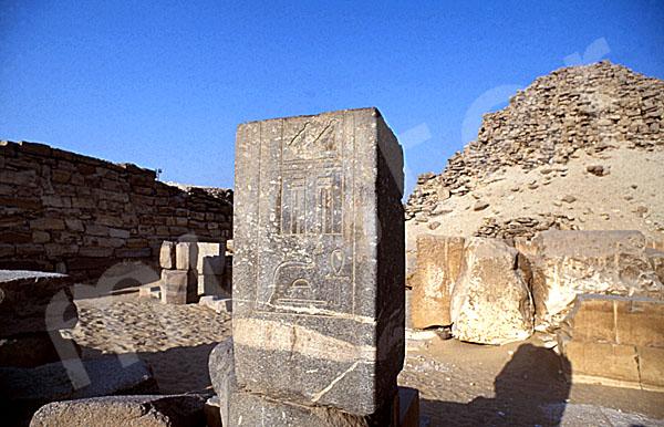 Sahure-Pyramide: Totentempel, Bild-Nr. Grßansicht: 120b/13