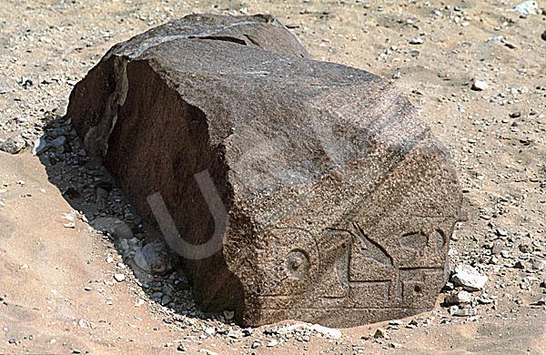 Sonnenheiligtum des Niuserre: Opfer- / Vor-Hof, Bild-Nr. Grßansicht: 90b/5