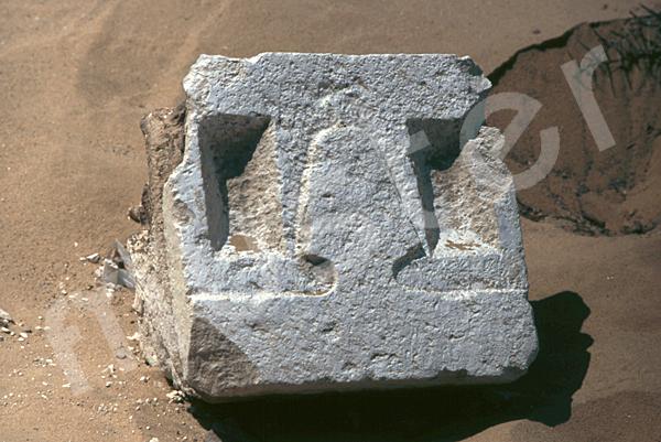 Unas Pyramide: Taltempel, Bild-Nr. Grßansicht: 210a/33