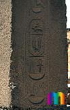 Unas Pyramide: Totentempel, Bild-Nr. 210a/13, Motivjahr: 1998, © fröse multimedia: Frank Fröse