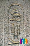 Unas Pyramide: Totentempel, Bild-Nr. 210a/14, Motivjahr: 1998, © fröse multimedia: Frank Fröse